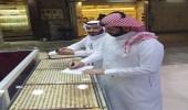ضبط 127 منشأة مخالفة لقرارات التوطين في مكة