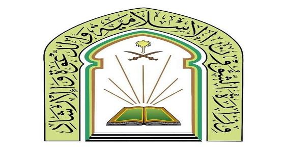 """الشؤون الإسلامية والعامة للسياحة تنظمان ورشة """" برنامج العناية بالمساجد التاريخية """""""