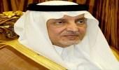 الكشف عن حقيقة وفاة أمير مكة