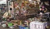 مخالفات رمضانية تلجأ إليها المحال التجارية للتحايل على المستهلكين