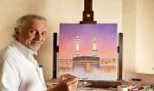 شاهد الأمير خالد الفيصل يبدع في رسم الكعبة المشرفة