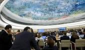 فوز المملكة بعضوية المجلس الأممي لتمكين المرأة
