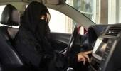 """شروط """" أوبر """" لاستقبال طلبات السائقات السعوديات"""