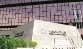 وظائف شاغرة للنساء بـ 3 شركات بالقطاع الخاص في الرياض