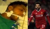 """"""" كارثة طبية """" .. أطباء يتركون جسد شاب مفتوحا لمشاهدة مباراة محمد صلاح"""