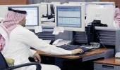 %78 من موظفي المكاتب يعانون من الآلام العضلية بالمملكة