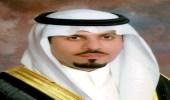 غدا.. ختام بطولة شهداء الواجب بحضور وزير الحرس الوطني