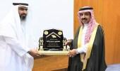 بالصور.. مدير عام حرس الحدود يرعى حفل توزيع جوائز مسابقة حفظ القرآن الكريم