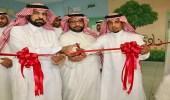 """مدير تعليم شرق الرياض يدشن برنامج """" التاجر الصغير """" بابتدائية سراقة بن مالك"""