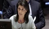 غدًا.. واشنطن تعلن حزمة عقوبات جديدة على روسيا