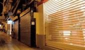 قرار إغلاق المحلات مبكرًا يثير الجدل