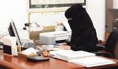 مبادرات جديدة لتمكين المرأة من الوظائف القيادية