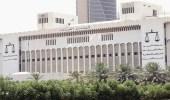 النيابة العامة الكويتية تحقق في فساد رياضي وراءه قطر