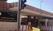 السجن 9 سنوات لمواطن التحق بمعسكرات الحرس الثوري الإيراني