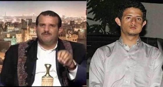"""""""  الحوثي  """"  تعترف بمصرع ثاني أبناء قيادي مدرج بلائحة المملكة للإرهابين"""