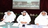"""انطلاق ملتقى القيادة المدرسية الأول بتعليم مكة تحت عنوان """" تمكين .. تغيير .. إبداع """""""