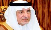 """"""" الفيصل """" يوجه بتشكيل لجنة لبحث سبل توحيد المؤتمرات الاقتصادية"""