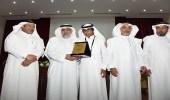 تعليم مكة يكرم 140 طالبا متميزا سلوكيا في المرحلتين المتوسطة والثانوية