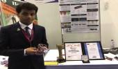 بالفيديو.. مخترع سعودي يحصل على الميدالية الذهبية بمعرض جنيف الدولي