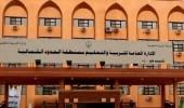 إيداع مكافآت مالية للطلاب بمدارس تحفيظ القرآن بالحدود الشمالية