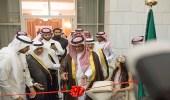 """افتتاح مهرجان ومعرض """" منتجة """" في مركز الملك فهد الثقافي بالرياض"""