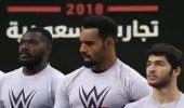 """بالفيديو.. اختيار 8 مواهب في اختتام المرحلة الأولى من """" تجارب WWE السعودية """""""