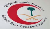"""الهلال الأحمر يدشن تطبيق """" أسعفني """" لطلب الخدمة الإسعافية على الهواتف الذكية"""