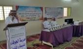 ثانوية الجوفاء تحتفل بتوديع طلابها