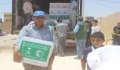 لليوم التاسع.. مركز الملك سلمان للإغاثة يواصل توزيع السلال الرمضانية للاجئين السوريين بالأردن