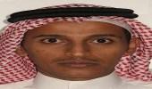بالصور.. وزارة الداخلية تكشف تفاصيل مقتل المطلوب الأمني خالد الشهري