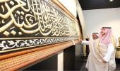 """بالصور.. """" السديري """" يتجول في أكبر مكتبة إسلامية بالمدينة ويطمئن على خدماتها"""
