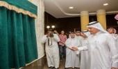 الفضلي يفتتح مكتب الوزارة في عنيزة ويدشن المرحلة الرابعة للتشجير بالمنتزه الوطني