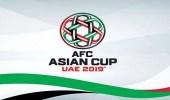 قرعة كأس آسيا.. الأخضر مع قطر في المجموعة الخامسة