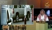 """بالفيديو.. """" منشاوي """" يكشف أبرز مخالفات شركات الخدمات الأمنية"""