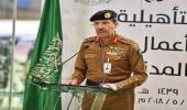 وزير الداخلية يرعى حفل تخريج الدورة التأهيلية على أعمال الدفاع المدني