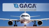 """"""" الطيران المدني """" تتخذ إجراء عاجل بعد فقدان أمتعة غالية الثمن"""