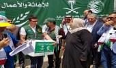 مركز الملك سلمان للإغاثة يوزيع سلال غذائية في مخيمات اللاجئين الفلسطينيين بلبنان