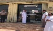 إغلاق مطعم الغدير بعد رصد صرصور في إحدى وجباته