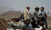 استسلام عشرات الحوثيين غرب تعز