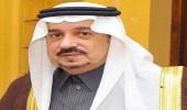 أمير الرياض يتبرع ب 300 ألف ريال لجمعية إنسان