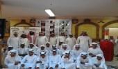 """معلمون يحتفلون بتخرج طلابهم بشعار """" أنتم المستقبل """" في مكة"""