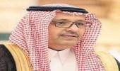 أمير الباحة يصدر عدد من القرارات الإدارية