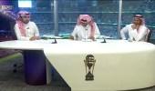 """بالفيديو.. تركي آل الشيخ ينتقد الاستديو التحليلي لـ """" السعودية الرياضية """""""