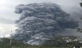 وقوع انفجار ضخم ببركان كيلاويا في جزيرة هاواي الأمريكية