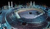 بالفيديو.. تلاوات لقراء وأئمة الحرم المكي قديما