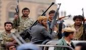 """مقتل الإرهابي """" أبو الفضل """" مشرف الحوثيين باليمن"""