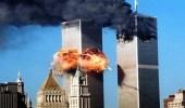 محكمة أمريكية تحمل إيران 6 مليار دولار تعويضا لأسر ضحايا 11 سبتمبر