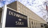 أمريكا تدين استخدام النظام السوري الأسلحة الكيماوية في سراقب