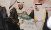 أمير الرياض يشيد بجمعية نقاء ودورها الريادي في مكافحة التدخين