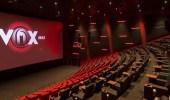 سينما فوكس تكشف عن فيلم جديد يعرض بالمملكة للمرة الأولى